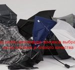 Каждый год около миллиарда зонтиков выбрасываются из-за поломок и плохого качества